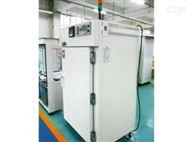 C4-003日本雅马拓送风定温干燥箱 C4-003