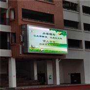 商业楼户外大型广告LED高清大屏幕制作工厂