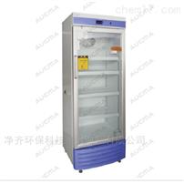 YC-2802~8℃ 医用冷藏箱