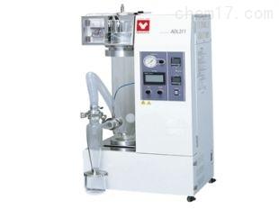 日本雅马拓喷雾干燥器 ADL311-A/311S-A