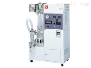 日本雅马拓喷雾干燥器 GB210-A