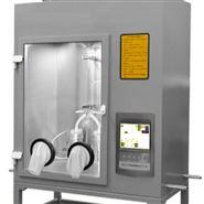 LB-KZXG 口罩细菌过滤效率(BFE)检测仪