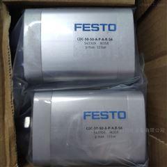 CDC-50-50-A-P-A-R-S6原装FESTO气缸CDC-50-50-A-P-A-R-S6