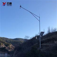 YT-SW03自动雨量监测站
