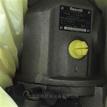 rexroch柱塞泵A10VSO28DFR1/31R-PPA12N00