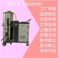 SH吸力强劲移动式吸尘器工厂地面吸尘专用设备