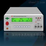 长盛 CS9901A 程控高压电容器漏电流测试仪