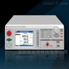 长盛 CS9914EX 程控高压电容器漏电流测试仪
