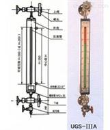 UQK-1    UQK-2磁浮球液位计/B本安防爆型