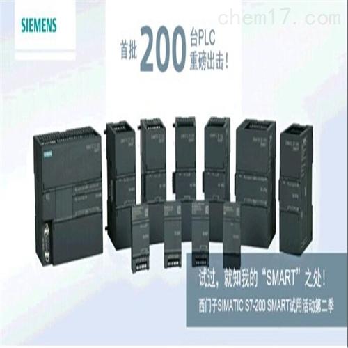 CPU西门子S7-200CN模块6ES72121AB230XB8