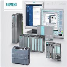 西门子PLC控制器