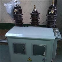 一体式35kv预付费高压计量箱5/5标准