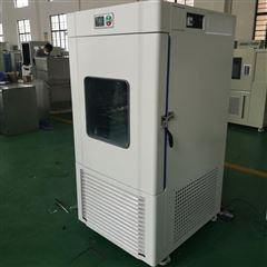 LW-150A(-40~65℃)低温培养箱