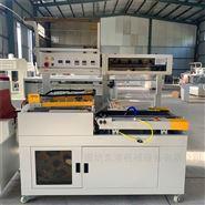 砂轮片套膜热收缩塑封机包装机