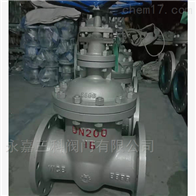 Z45H铸钢暗杆闸阀