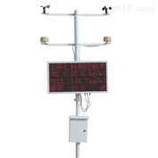 RS-ZSYC工地扬尘监测系统