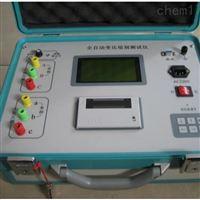 SB2206A变压器变比组别自动测试仪