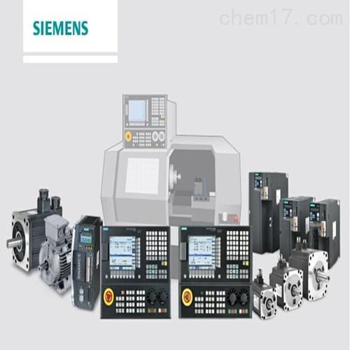西门子PLC控制器6ED1052-1FB00-0BA7