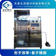 by-5玻璃精馏仪器装置