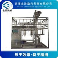 不锈钢精馏塔装置