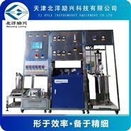 高压加氢催化反应装置