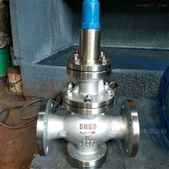 Y43H-16C DN50蒸汽减压阀