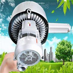 污水处理设备高效节能鼓风机