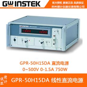固纬GPR-50H15DA直流电源