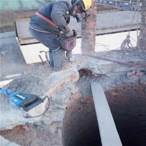 孟州市钢筋混凝土烟囱拆除公司方案