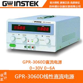 固纬GPR-3060D直流电源