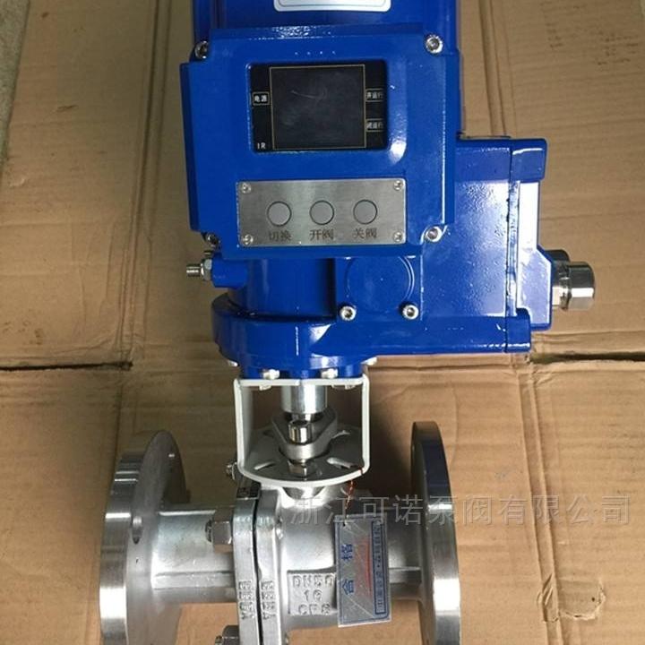 Q941F型浮动软密封电动球阀