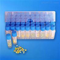 HBPT001-2瓷珠菌种保存管