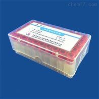 HBPT001-5液体菌种保存管(不含瓷珠)
