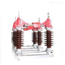 厂家直供三相联动GW4-35kv高压隔离开关