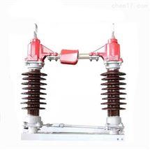 高压隔离开关GW5-40.5生产厂家