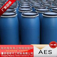 重庆AES生产厂家