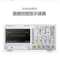 广州致远ZDS4024 Plus示波器