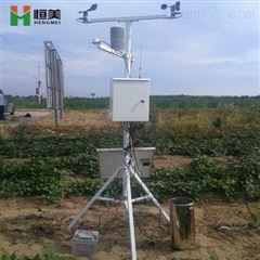 HM-NQX8农业气象监测仪器