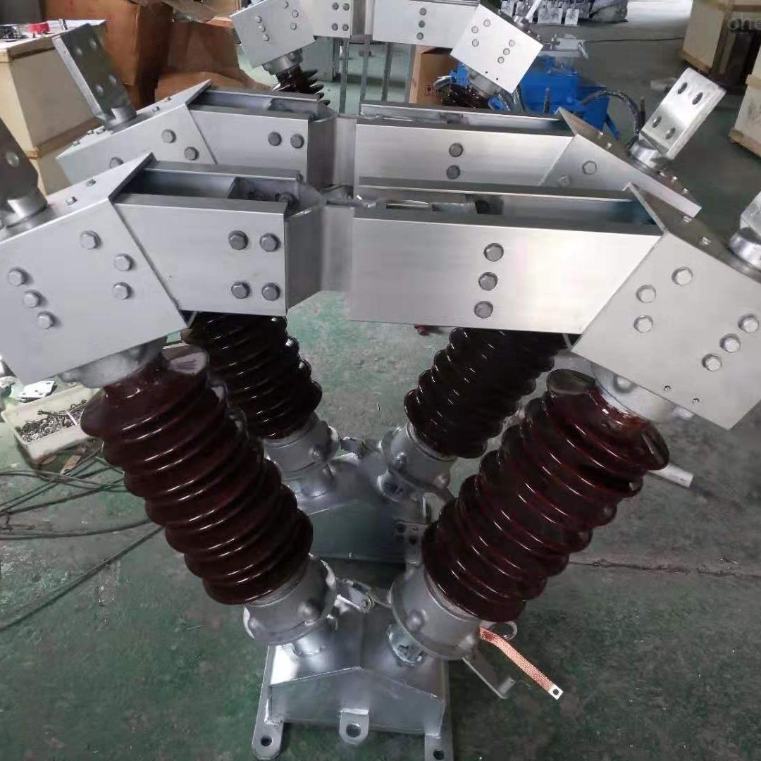 陶瓷双柱式GW5-40.5高压隔离开关熔断器