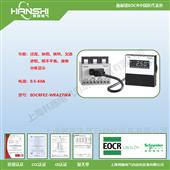 EOCRFEZ-WRAZ7WA施耐德EOCR-FEZ分体式数显漏电保护继电器