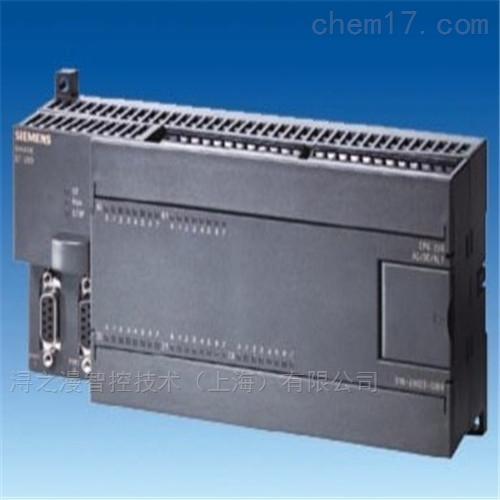 西门子CPU224XPCNDC/DC/DC