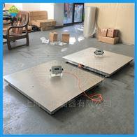 1T小地磅不锈钢材质,1*1米电子地磅秤