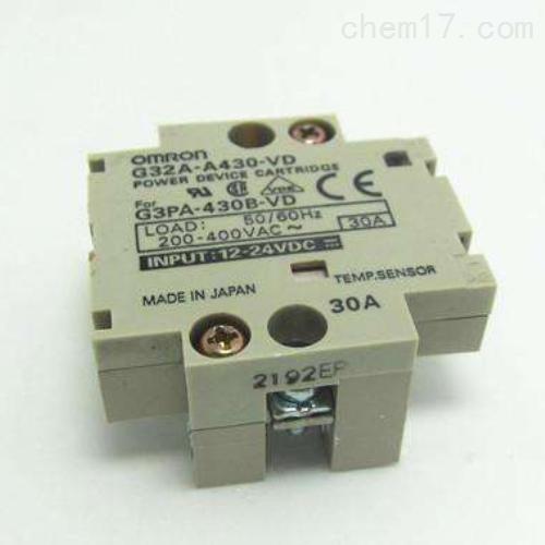 日本欧姆龙OMRON固态继电器
