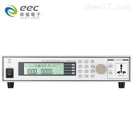 台湾华仪6700系列线性可编程交流电源低功率