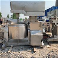 多种食品厂二手高速变频肉制品打浆机
