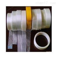 玻璃纤维胶带大量供应