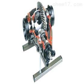 YUY-JP095带锁止装置的差速器解剖模型