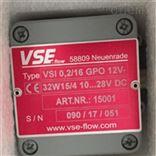 流量计VS4GPO12V-32N11/6德国VSE