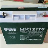 韩国UNION友联蓄电池销售