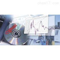 红外光谱软件